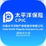 太平洋保险_iOS版