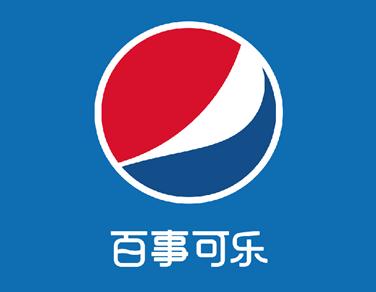 南京百事可乐